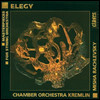 Elegy. Masterpieces for string orchestra. Chamber Orchestra Kremlin, Misha Rachlevsky